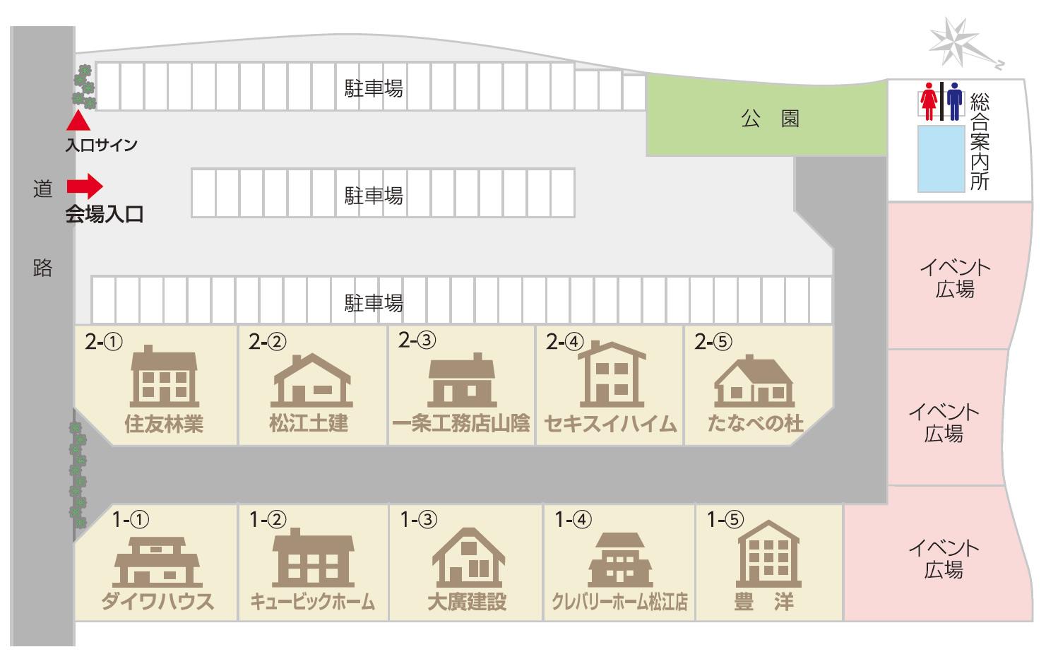 会場見取り図/会場平面図